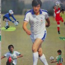 12-soccer-cover