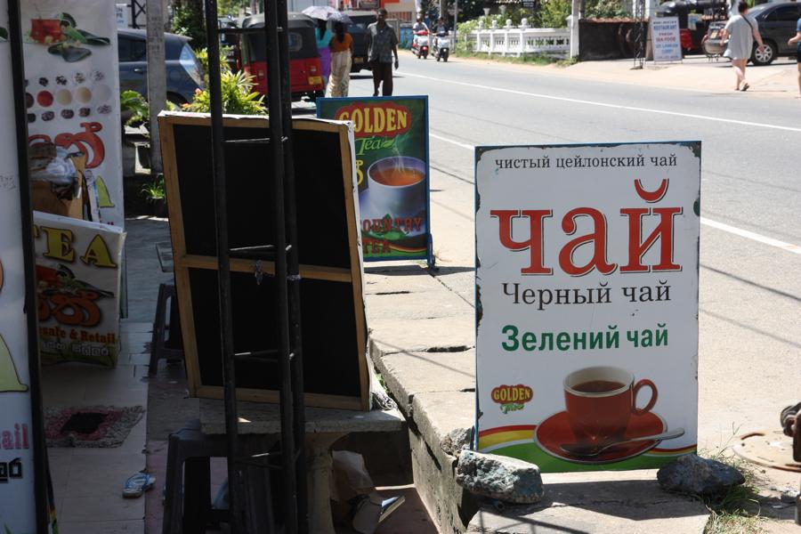 在当地的商店,招牌吸引了僧伽罗语,英语和俄语的顾客。 (照片-Joshua Sofaer)