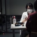 LYQ210127《未來相談室》-排練-攝影-林育全-_DSC4056